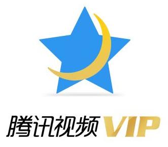 平安金管家0.01元撸7天腾讯视频VIP