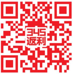 345返利网正式上线!专注京东购物返利