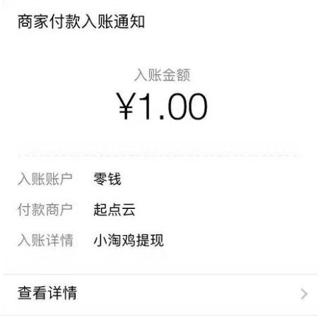 小淘鸡app自动养鸡收鸡蛋赚钱的平台 2.png