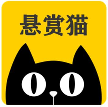 悬赏猫APP,手机赚钱最好的项目,速速加入!!