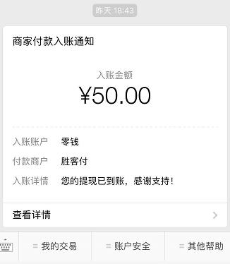 钱咖APP 苹果手机赚钱软件