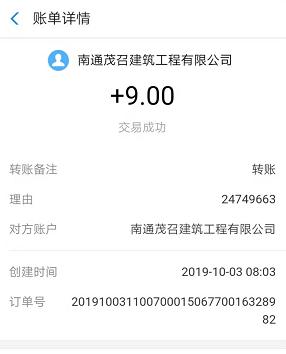 金博棋牌:新用户注册账号秒提9元现金(秒到,速撸)  第1张