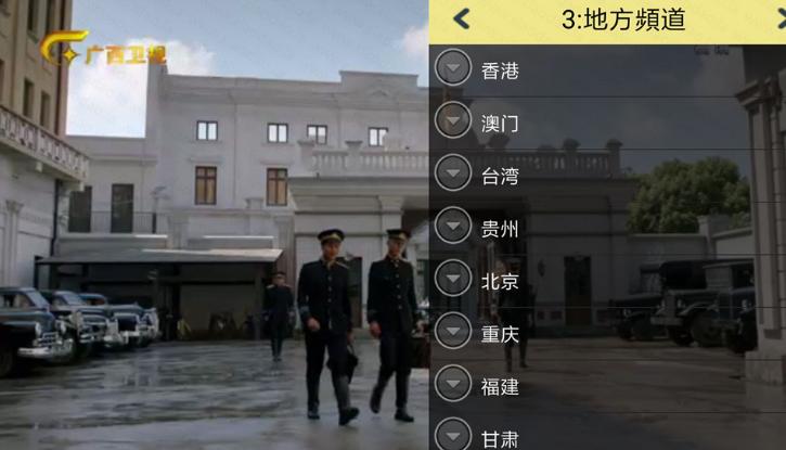 牛牛电视云可观看各卫视和TVB等视频直播