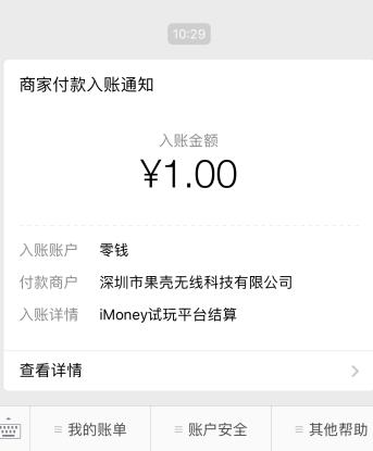 苹果手机怎么赚钱?推荐一款苹果手机赚钱软件