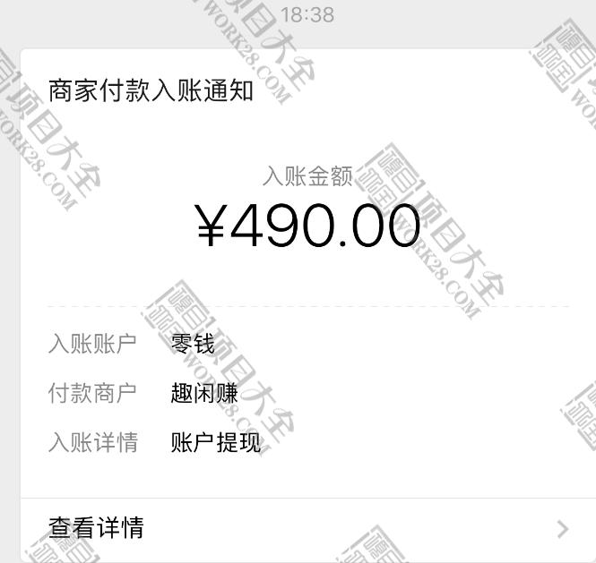 试玩APP一天赚50元?这两个手机软件可以试试  试玩APP一天赚50元 第3张