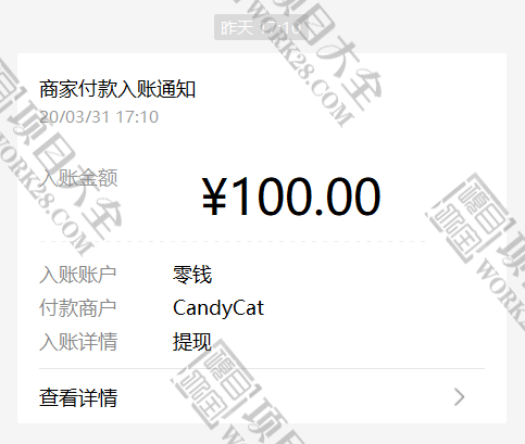 苹果手机每天必赚十元的软件,糖果猫APP