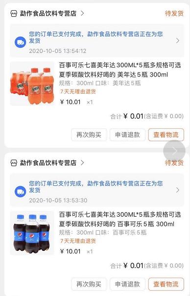 苏宁易购:新老用户领20-20券撸实物商品