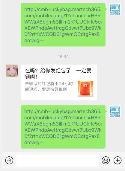 小程序转码怎么弄?24小时小程序转码机器人 日常分享
