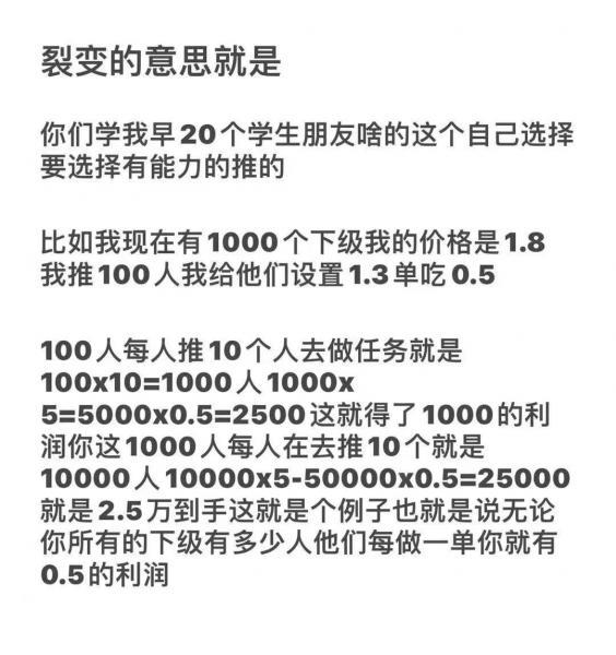 JF任务平台发5次短信赚9元,直接提现(每月可做)  第4张
