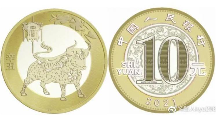 2021牛年纪念币怎么预约?2021年牛年纪念币在哪预约怎么兑换?